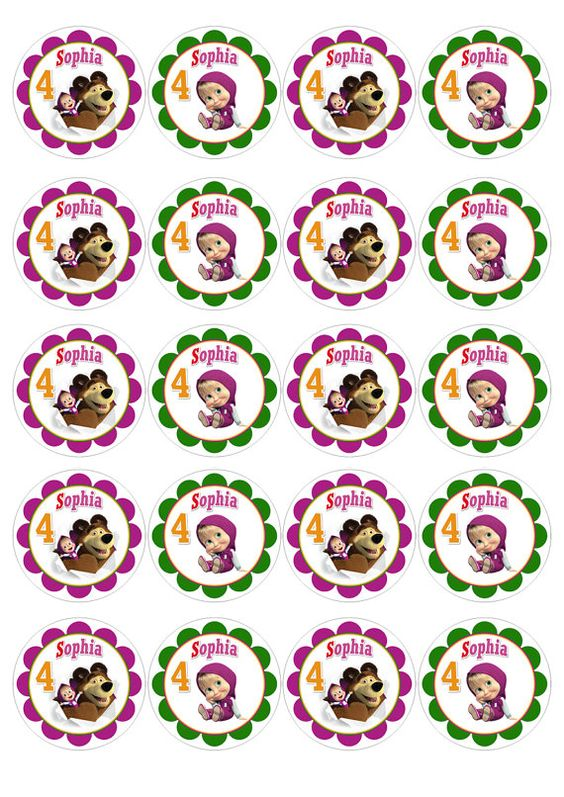 Personalized labels of candy bar masha and the bear
