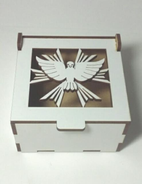 Beautiful personalized version with the dove of peace in the box